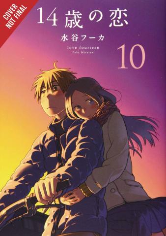 Love At Fourteen Vol. 10