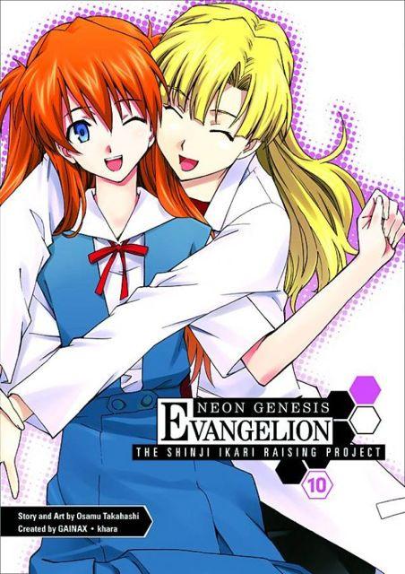 Neon Genesis Evangelion: The Shinji Ikari Raising Project Vol. 10