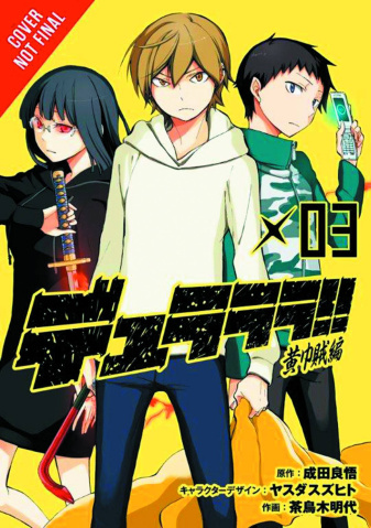 Durarara!! Yellow Scarves Vol. 3