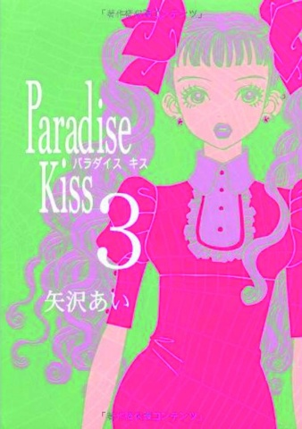 Paradise Kiss Vol. 3