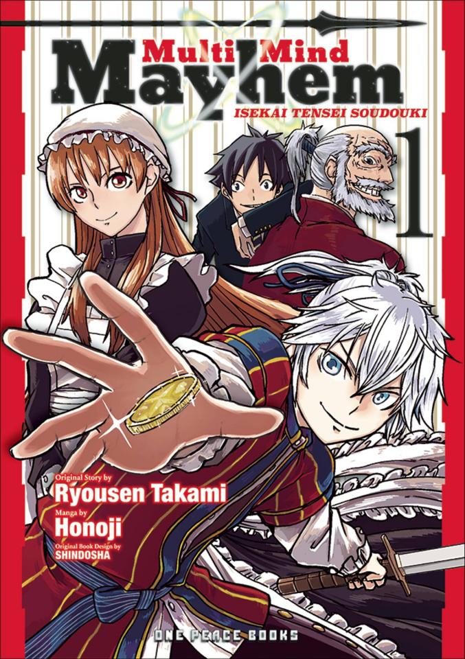 Multi Mind Mayhem Vol. 1: Isekai Tensei Soudouki