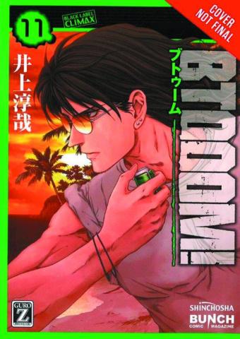 BTOOOM! Vol. 11