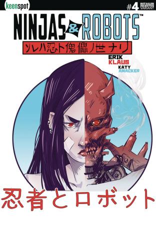 Ninjas & Robots #4 (5 Copy Amacker Cover)
