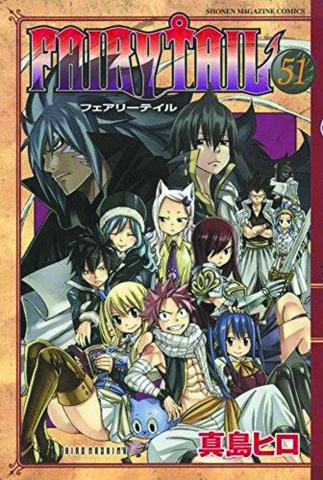 Fairy Tail Vol. 2