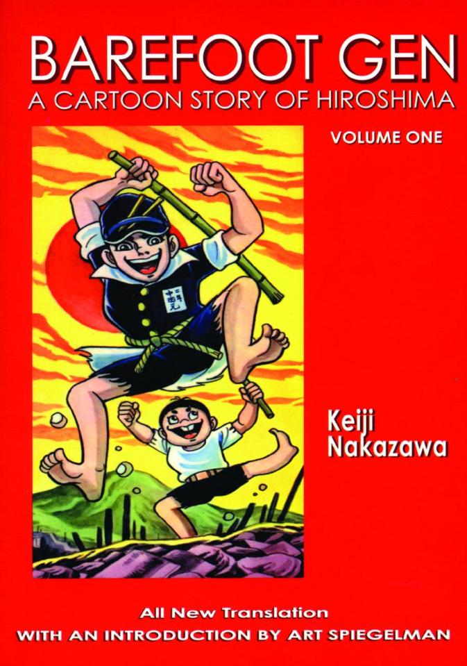Barefoot Gen Vol. 1