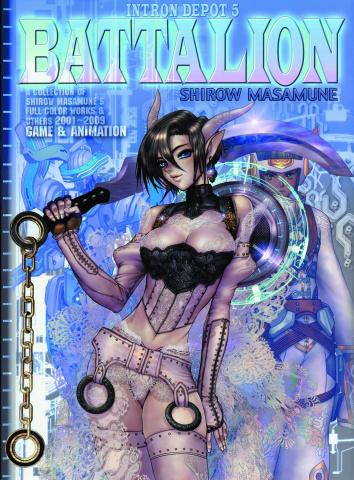 Intron Depot Vol. 5: Battalion
