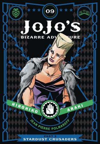 JoJo's Bizarre Adventure Vol. 9: Part 3, Stardust Crusaders