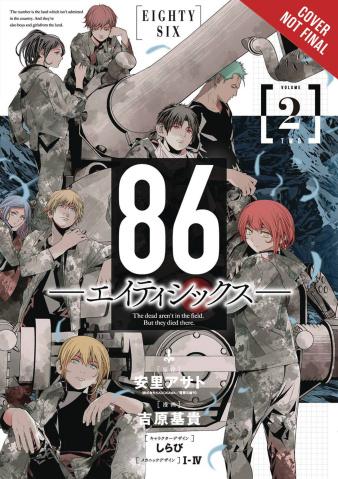 86 Eighty Six Vol. 2
