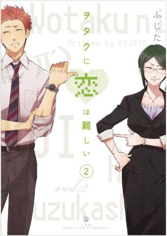 Wotakoi: Love Is Hard for an Otaku Vol. 2