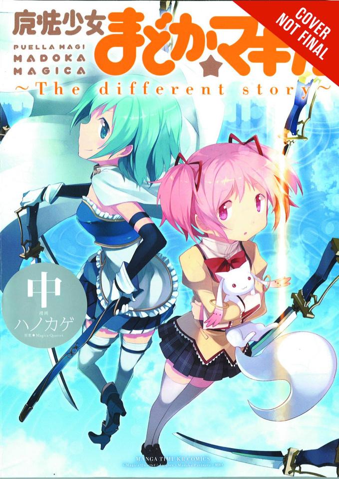 Puella Magi Madoka Magica: The Different Story Vol. 2