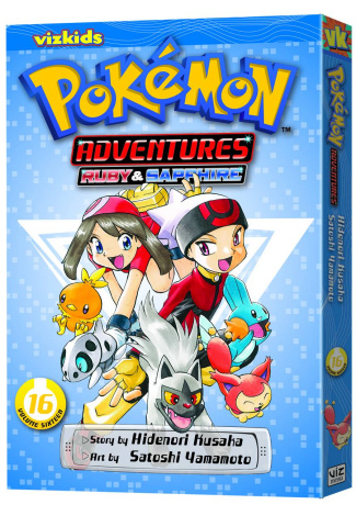 Pokemon Adventures Vol. 16