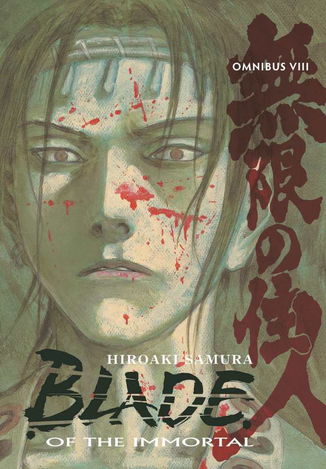 Blade of the Immortal Vol. 8 (Omnibus)