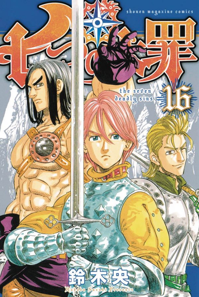 The Seven Deadly Sins Vol. 16