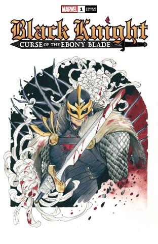 Black Knight: Curse of the Ebony Blade #1 (Momoko Cover)