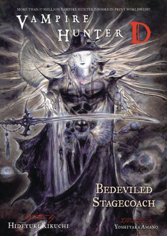 Vampire Hunter D Vol. 26: Bedeviled Stagecoach
