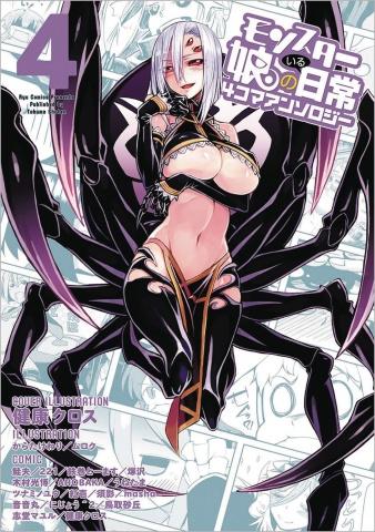 Monster Musume: I Heart Monster Girls Vol. 4