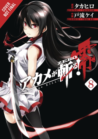 Akame Ga KILL! Zero Vol. 8