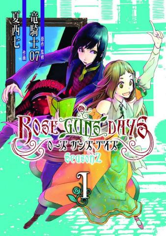 Rose Guns Days, Season 2 Vol. 1