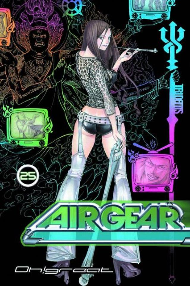 Air Gear Vol. 25