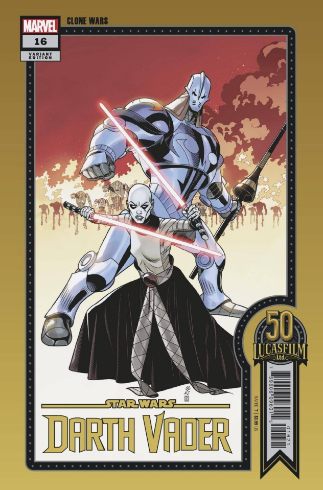 Star Wars: Darth Vader #16 (Sprouse Lucasfilm 50th Anniversary Cover)