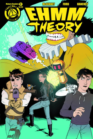 EHMM Theory: Everything and Small Doses #2