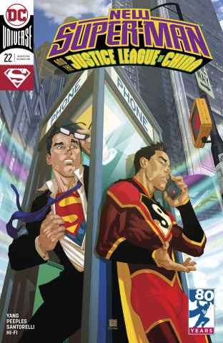 New Super-Man & The Justice League of China #22 (Variant Cover)