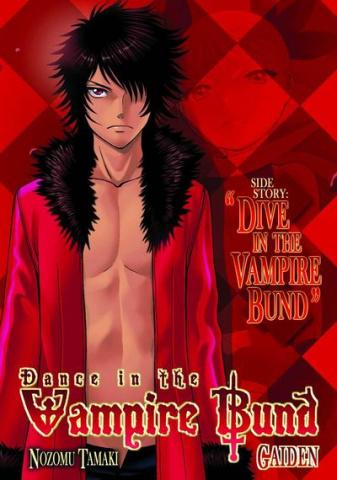 Dance in the Vampire Bund Gaiden