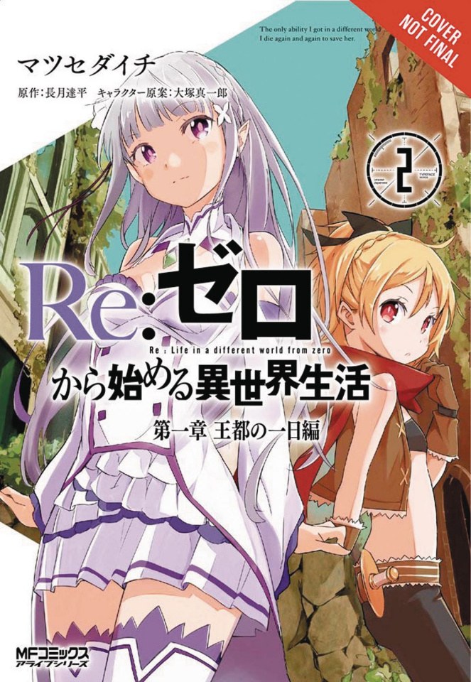 Re: Zero Starting Life on Another World Vol. 1, Chapter 2