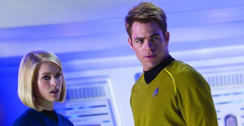 Star Trek #25 (Subscription Cover)