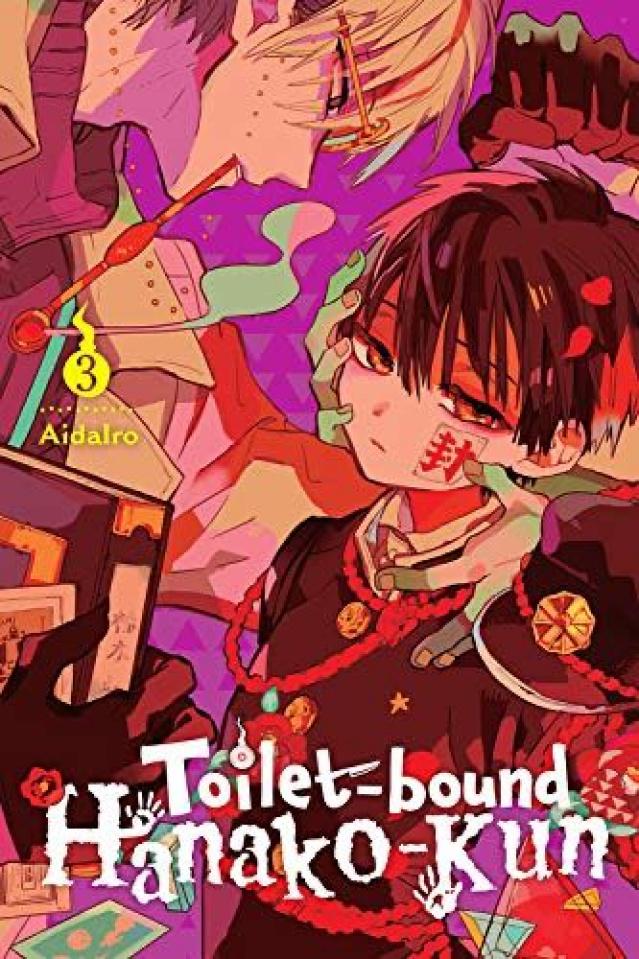 Toilet-Bound Hanako-Kun Vol. 3
