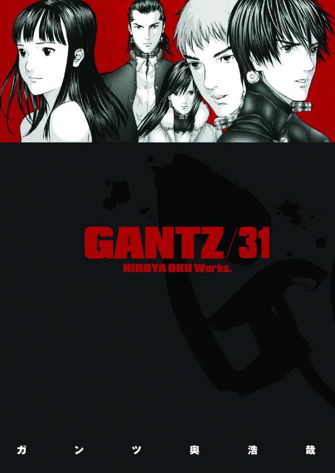 Gantz Vol. 31