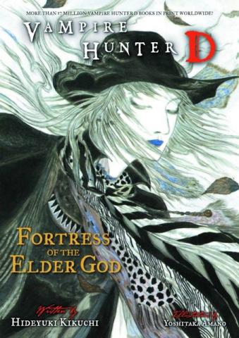 Vampire Hunter D Vol. 18: Fortress of the Elder God