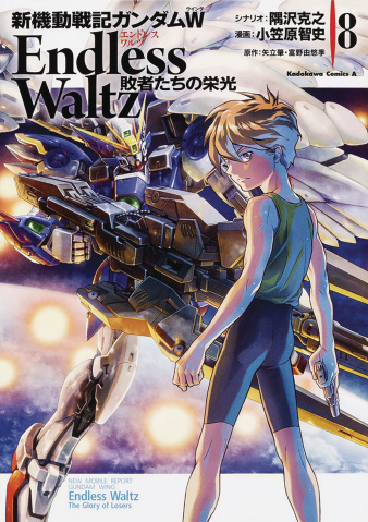 Mobile Suit Gundam Wing: Glory of the Losers Vol. 8