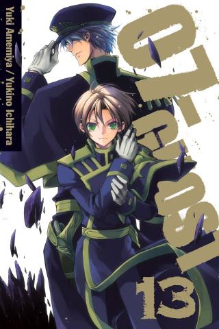 07-Ghost Vol. 13