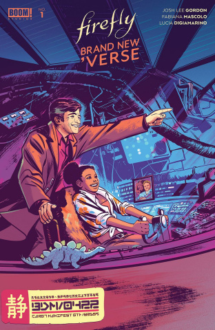 Firefly: Brand New 'Verse #1 (Fish Cover)