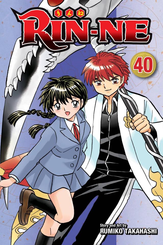 Rin-Ne Vol. 40