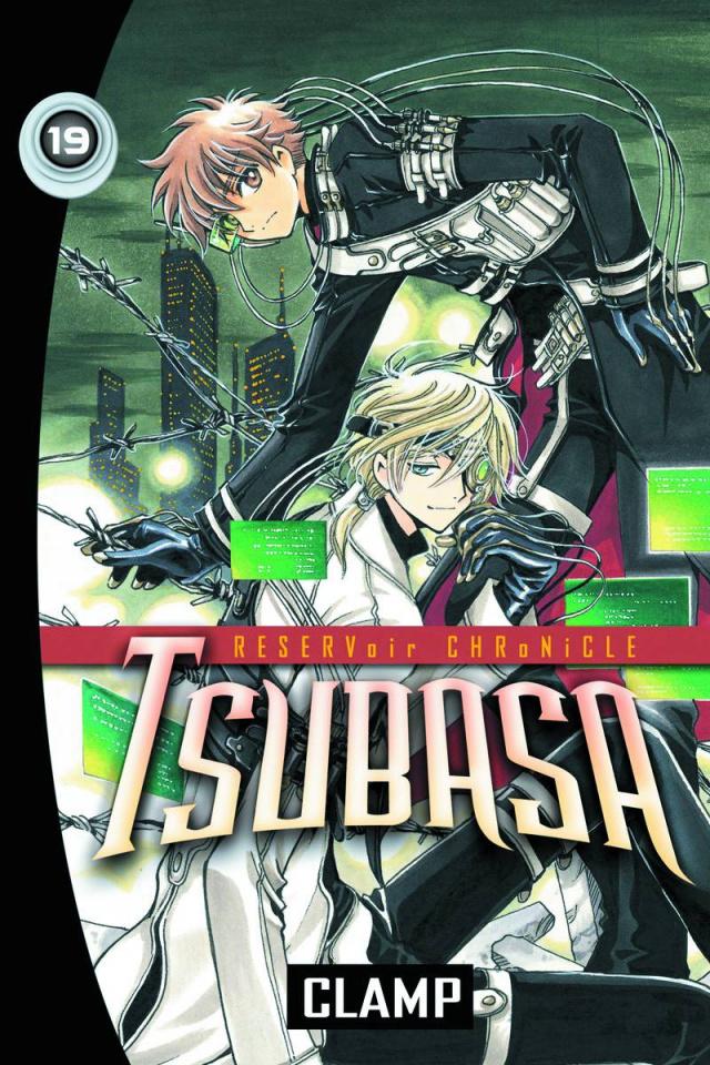 Tsubasa Vol. 7 (Omnibus)