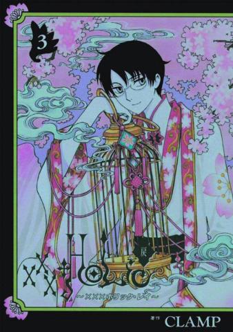 xxxHOLIC: Rei Vol. 3