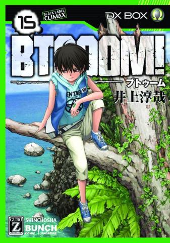 BTOOOM! Vol. 15