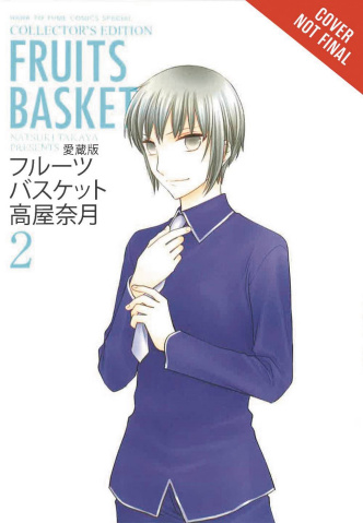 Fruits Basket Vol. 2 (Collectors Edition)