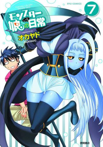 Monster Musume Vol. 7