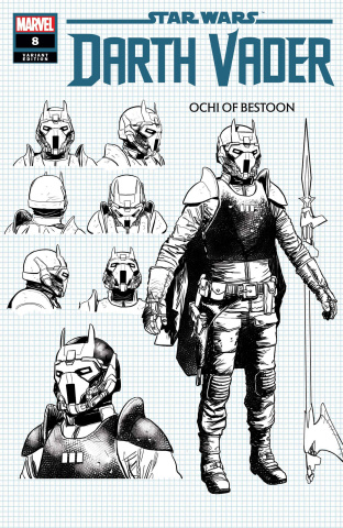 Star Wars: Darth Vader #8 (Ienco Design Cover)