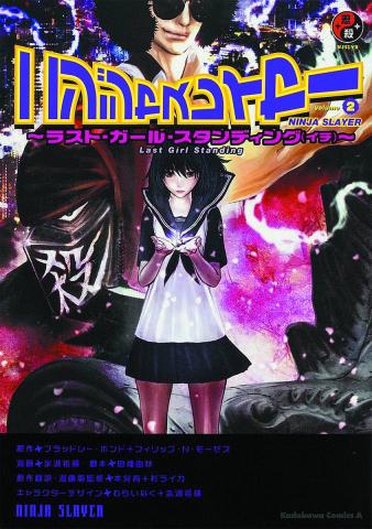 Ninja Slayer Vol. 2: Last Girl Standing