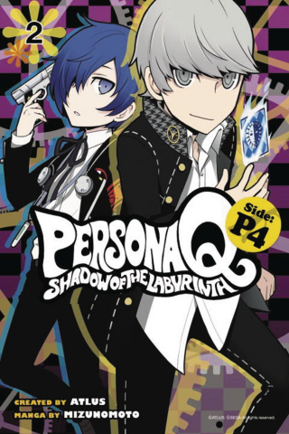Persona Q: Shadow of the Labyrinth Side P4, Vol. 2