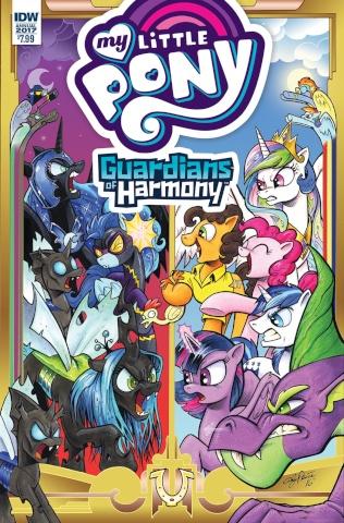 My Little Pony Annual 2017 #1