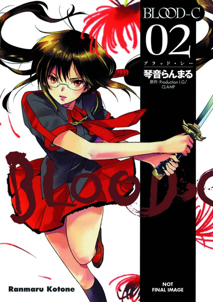 Blood-C Vol. 2