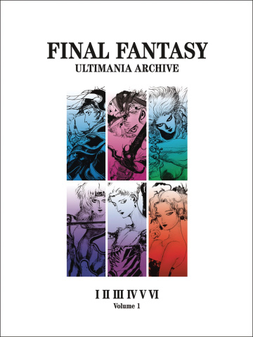 Final Fantasy: Ultimania Archive Vol. 1