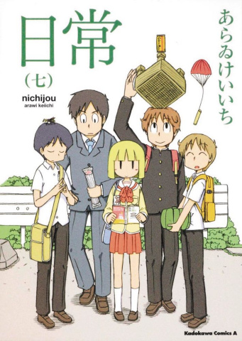 Nichijou Vol. 7