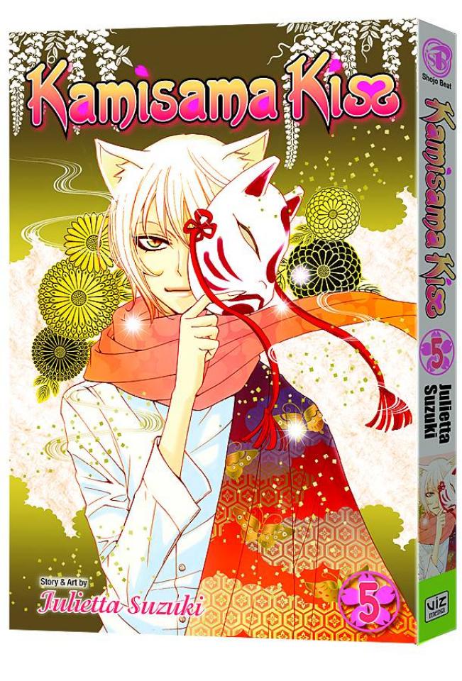 Kamisama Kiss Vol. 5
