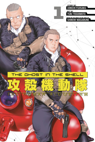 Ghost in the Shell: Human Algorithm Vol. 1